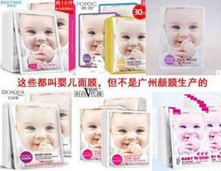 婴儿蚕丝面膜怎么代理 市场前景怎么样