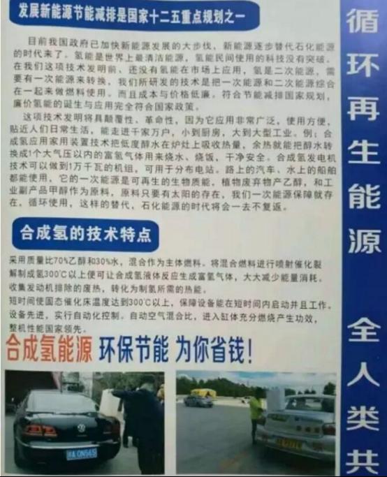 """中华车友会是""""可以改变人们行为观念""""的事业"""