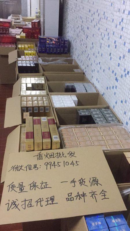香烟批发-主推木盒和天下 中华 高档货源 全国