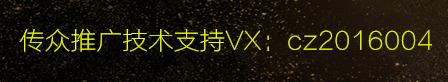 X4~0OUL2T2V5T5U%H%OG5RO_副本.png
