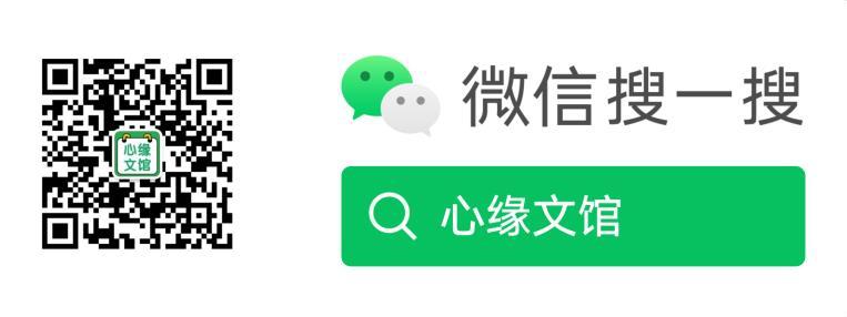 掌中云-心缘文馆.jpg
